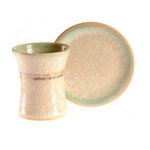 גביע קידוש קרמיקה בצבע לבן קונים רק בחנות של טלית נאה!