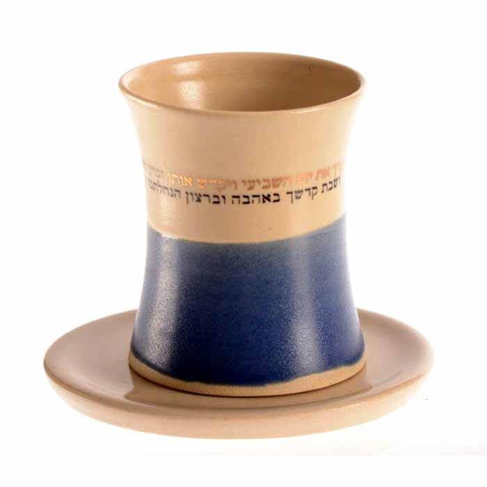 גביע קרמיקה לקידוש כחול קרם.