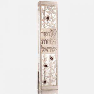 בית מזוזה נירוסטה דגם שומר דלתות ישראל