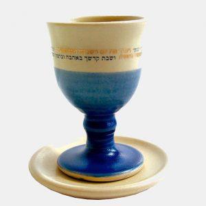 גביע קידוש קרמיקה כחול קרם בעבודת יד של מיכל בן יוסף.