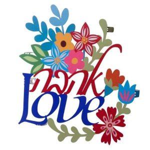 אותיות מרחפות- אהבה LOVE