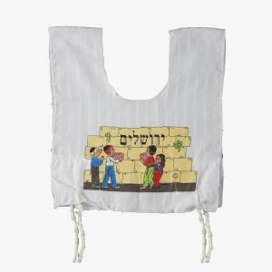 טלית קטן-ירושלים
