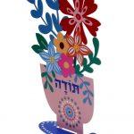 מרחפות צבעוניות - כד פרחים תודה