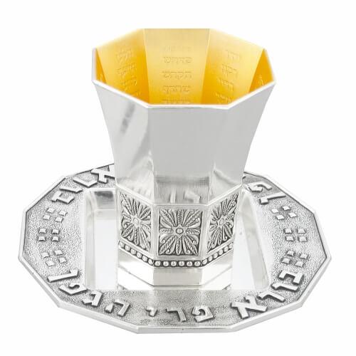 גביע לקידוש  - גביע הנהרות עם תחתית