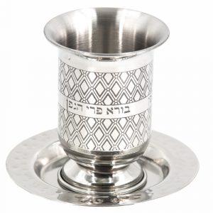 גביע קידוש מהודר