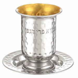 גביע קידוש מהודר קונים רק בטלת נאה!