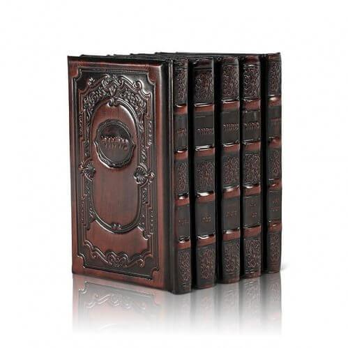מחזורים גדול חמישה כרכים עתיק מלכותי MIL10
