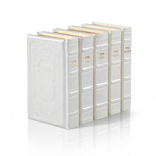 מחזורים גדול חמישה כרכים עתיק ארטסקרול MIL1